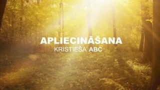 Apliecināšana | Kristieša ABC