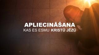 Apliecināšana | Kas es esmu Kristū Jēzū